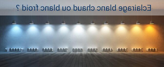 Quelle lumière dans les toilettes ?
